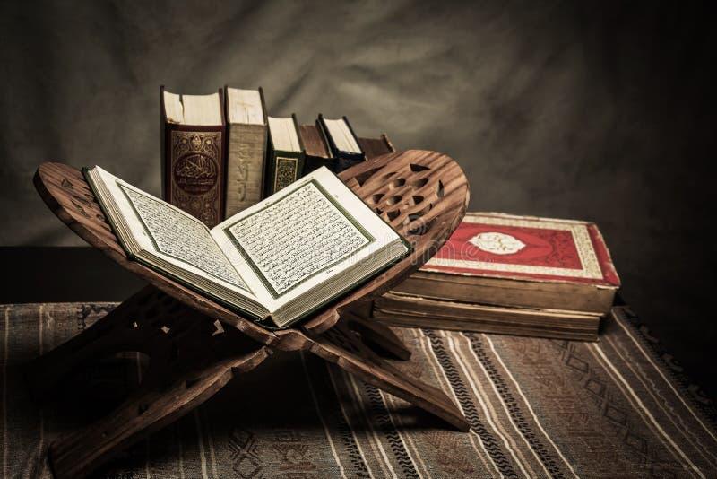 古兰经-所有穆斯林穆斯林公开项目圣经  免版税库存照片