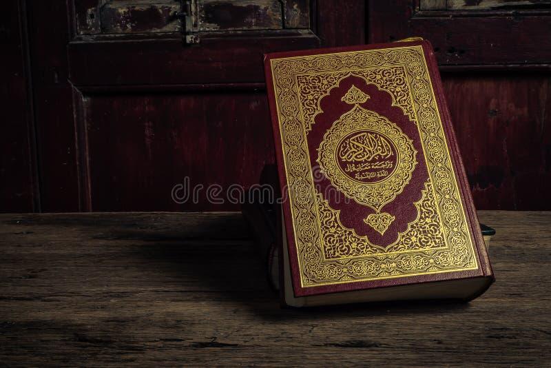古兰经-穆斯林公开项目所有穆斯林,静物画圣经  免版税库存照片