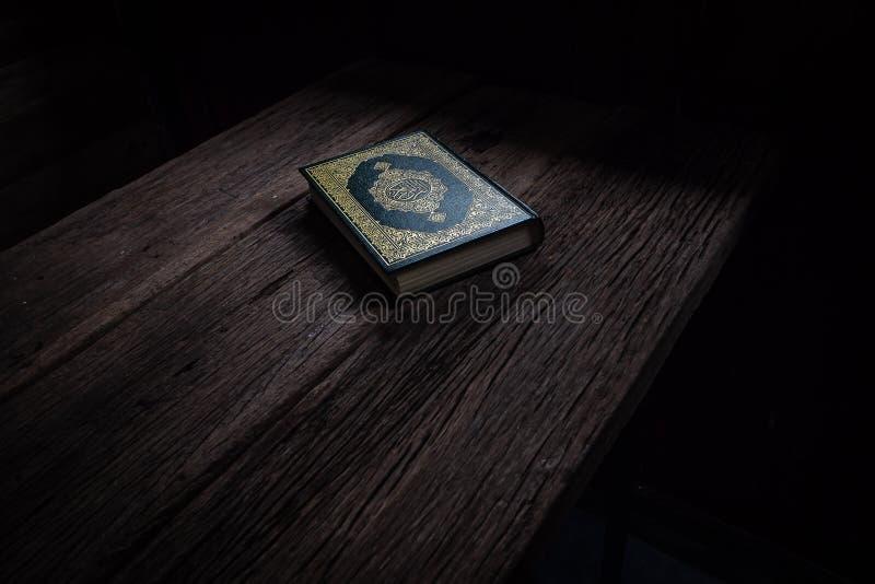 古兰经-穆斯林公开项目所有穆斯林,静物画圣经  库存照片