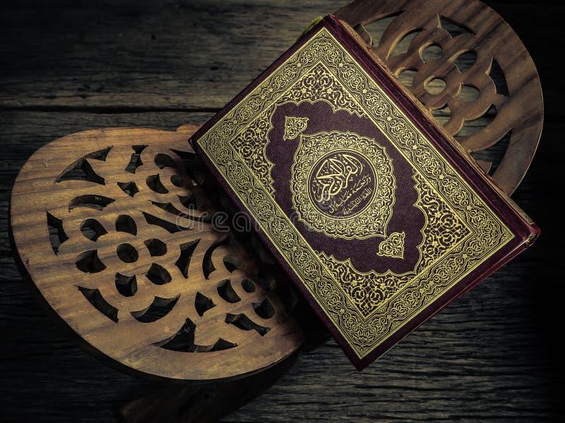 古兰经-穆斯林公开项目所有穆斯林,静物画圣经  图库摄影