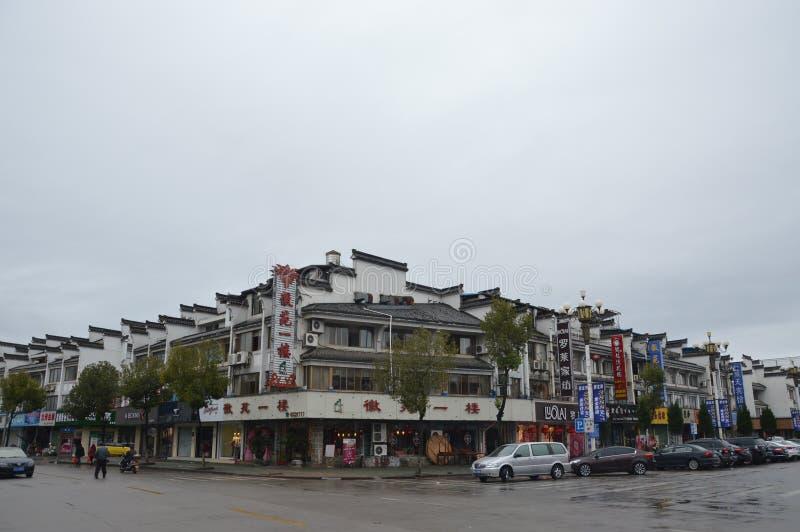 古典中国镇 免版税库存图片