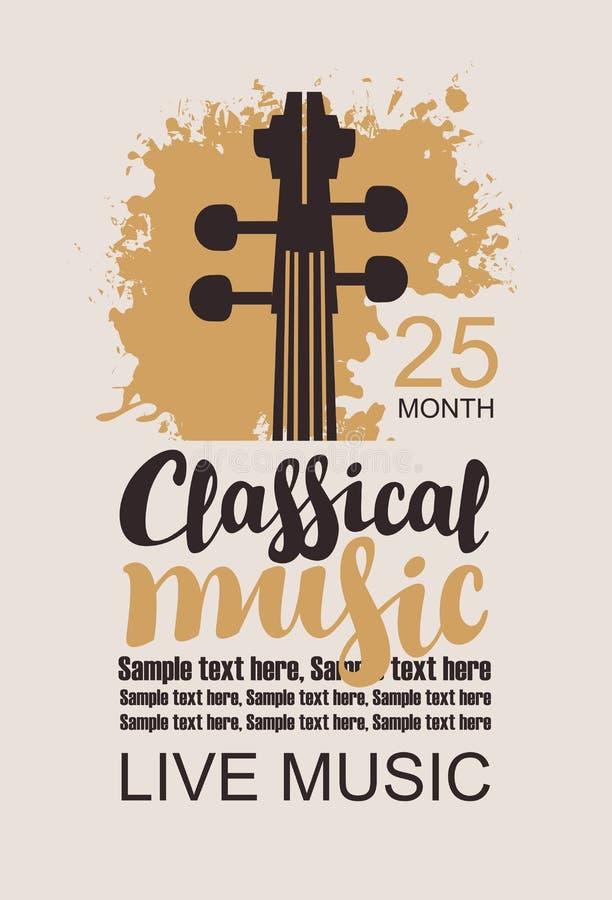 古典音乐音乐会的海报与小提琴的 皇族释放例证