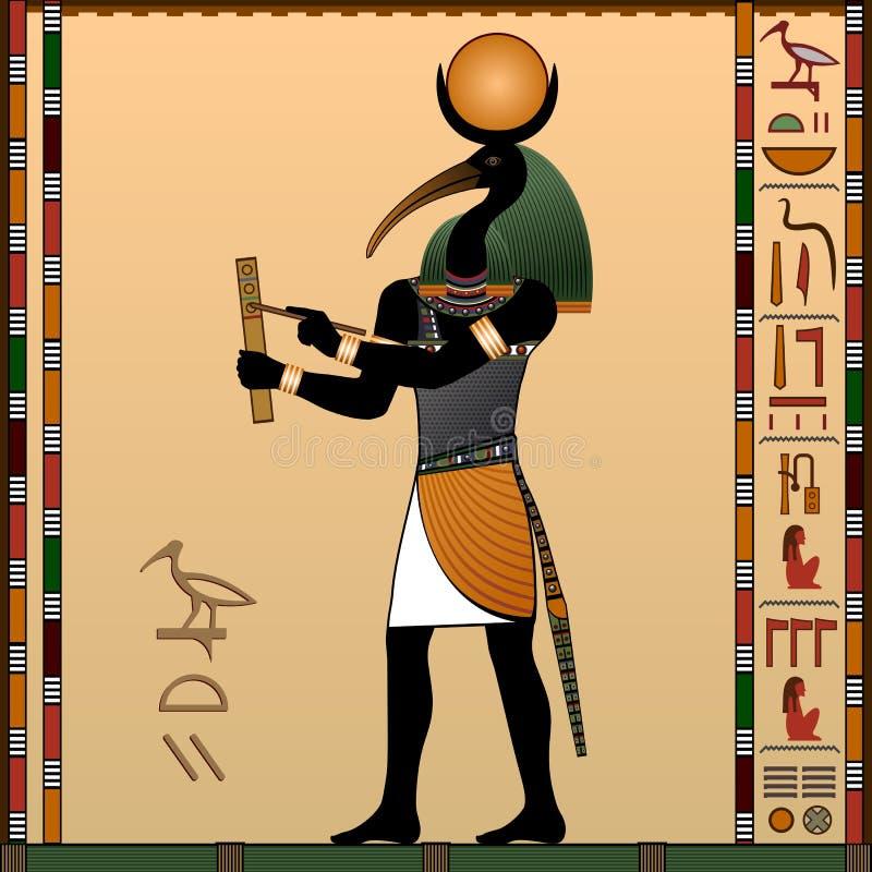 古埃及的宗教信仰 库存例证