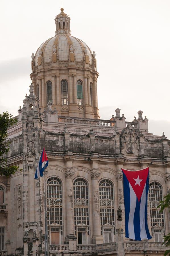 古巴的老总统府 图库摄影