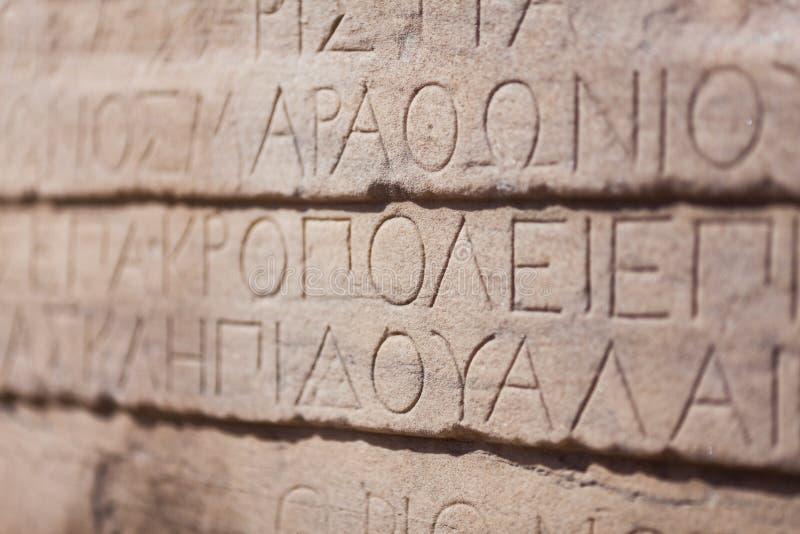 古希腊字法细节在废墟的 库存照片
