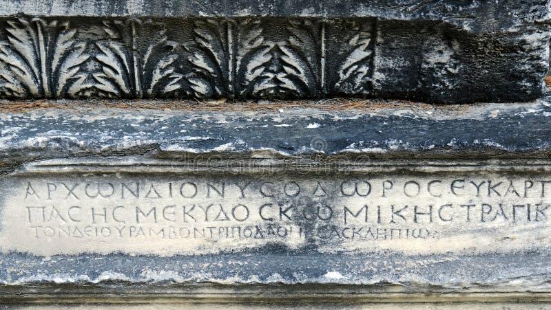 古希腊殡葬大理石,雅典,希腊细节  免版税库存照片