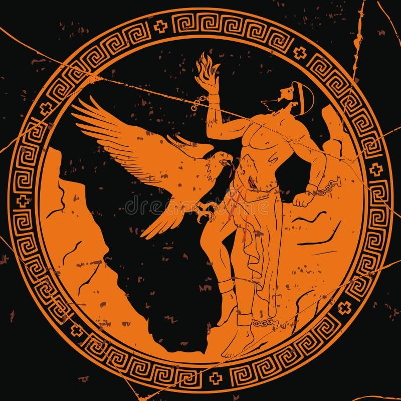 古希腊神Prometheus 向量例证