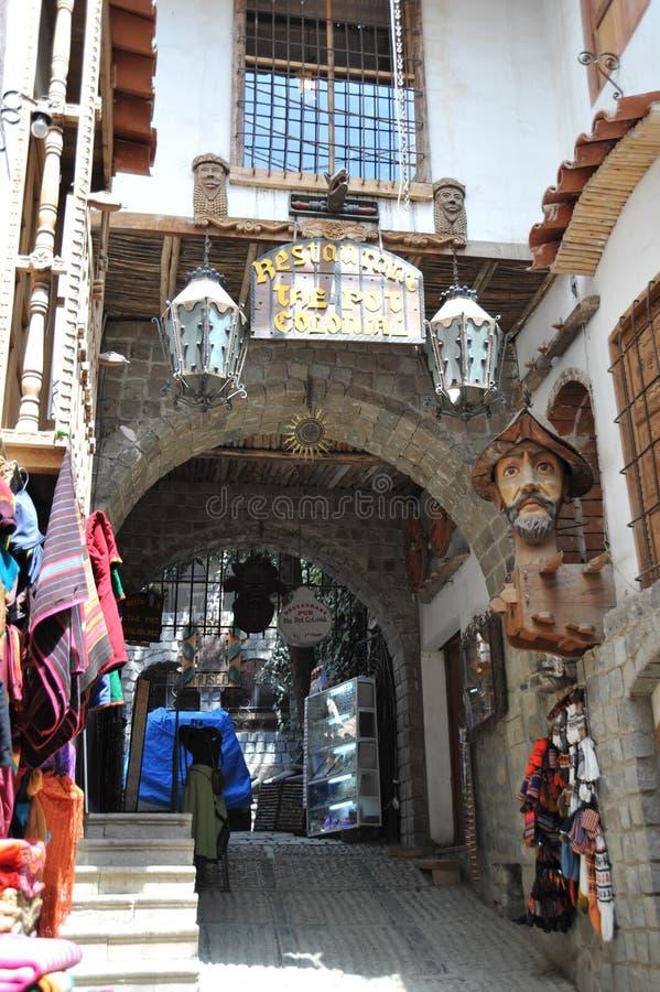 古柯博物馆在拉巴斯 免版税库存图片