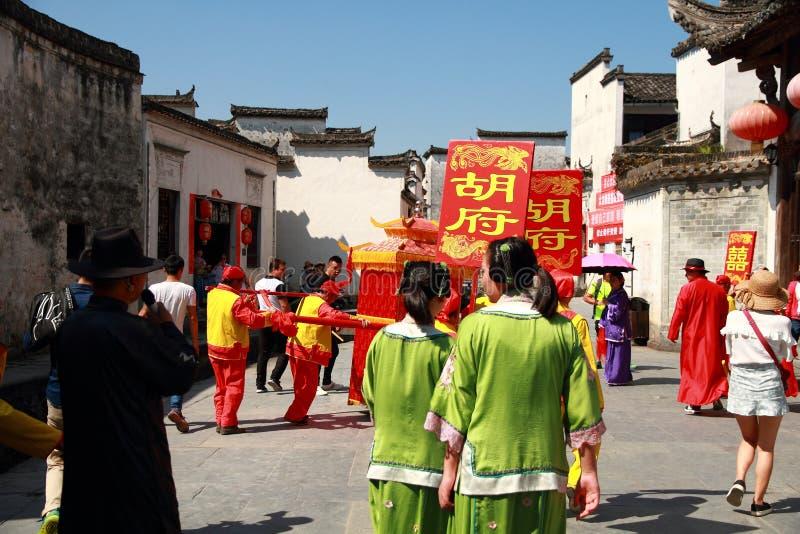 古老中国传统婚礼 免版税图库摄影