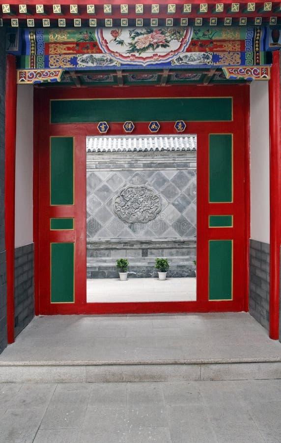古老北京门住宅 免版税图库摄影