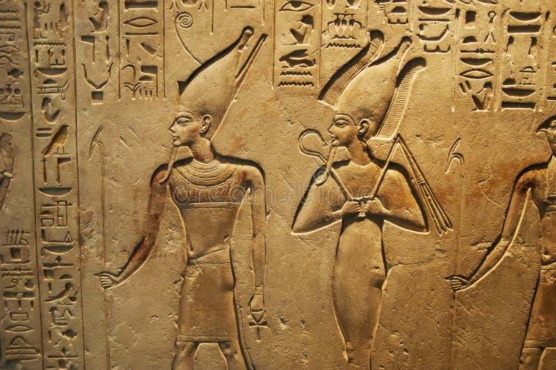 古老埃及文字 图库摄影