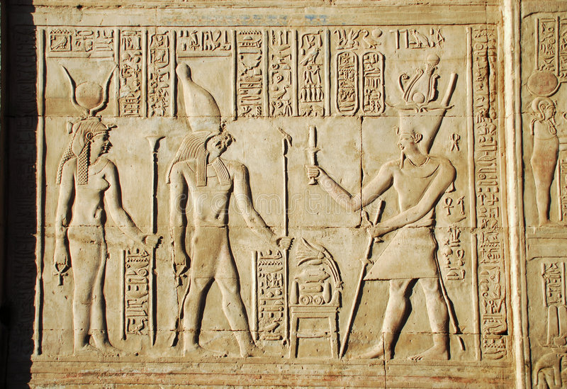 古老埃及照片脚本 免版税库存照片
