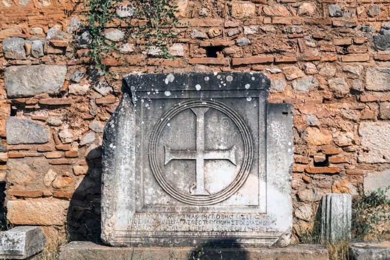 古老基督徒废墟在特尔斐 免版税库存图片