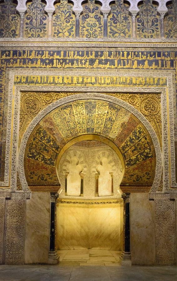 古老清真寺的镀金面适当位置在科多巴 免版税库存照片