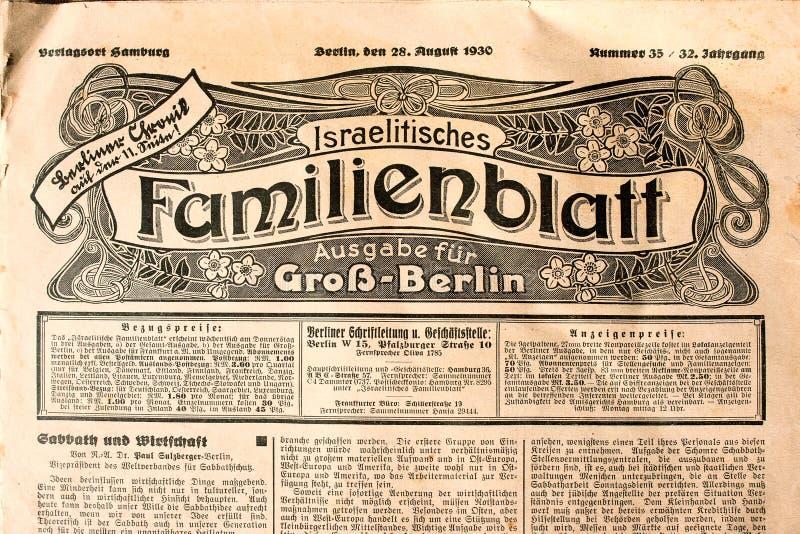 古老犹太柏林报纸的标题用德语 库存图片