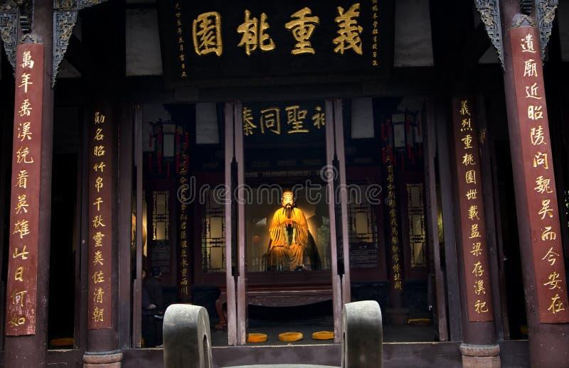 古老瓷梁纪念四川寺庙zhuge 免版税库存照片