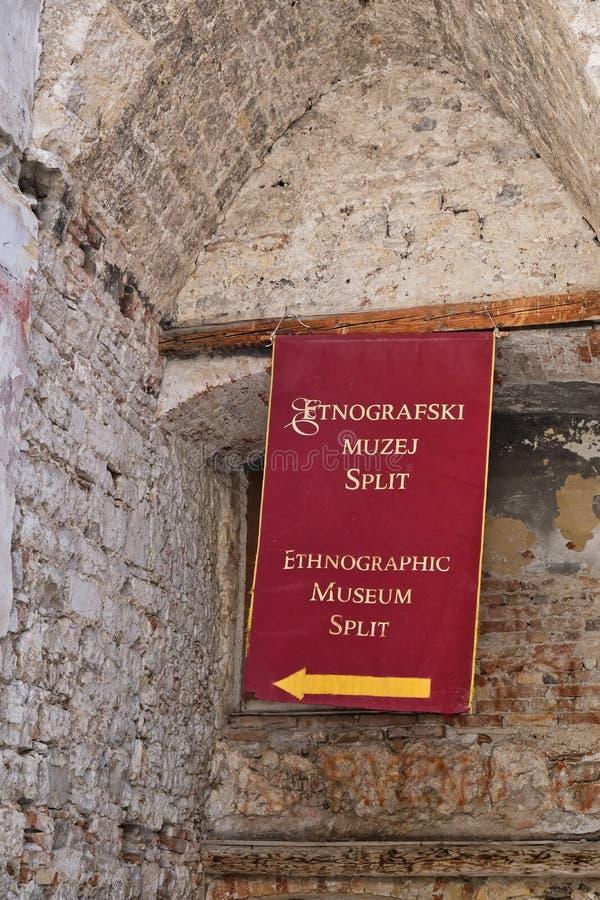古老石制品,分裂了民族志学博物馆,克罗地亚 免版税库存图片