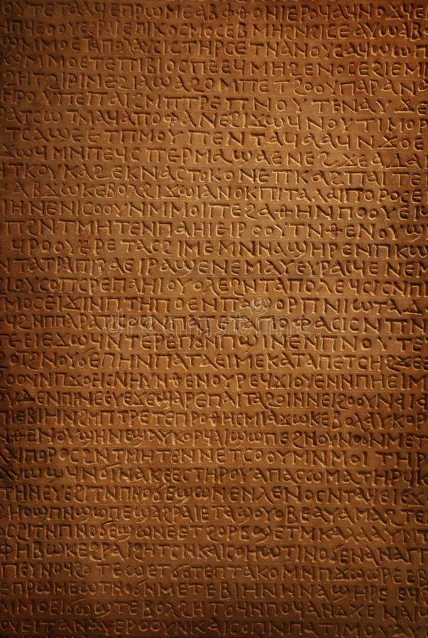 古老石头被雕刻的象形文字背景  图库摄影