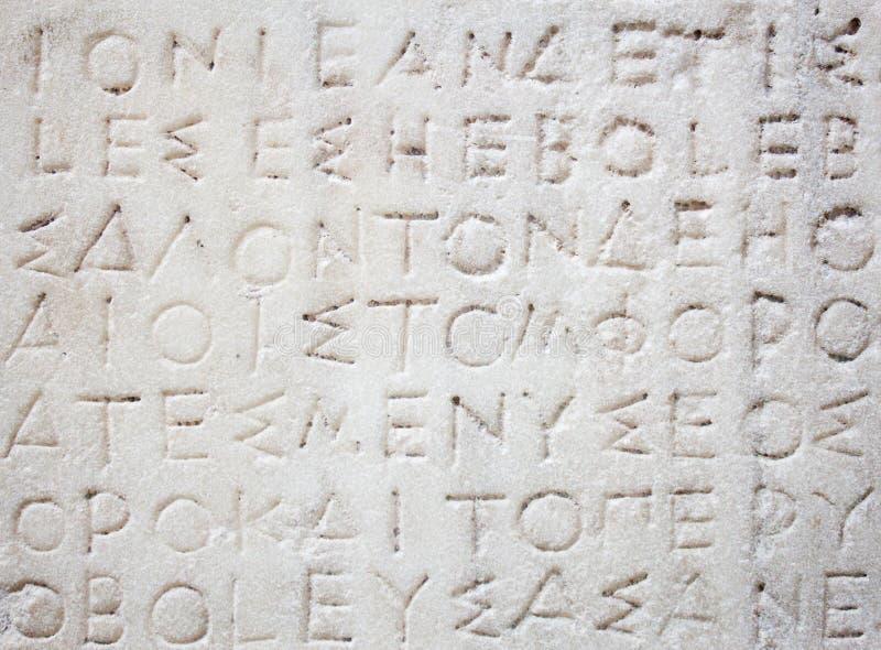古老被雕刻的希腊登记大理石 库存图片
