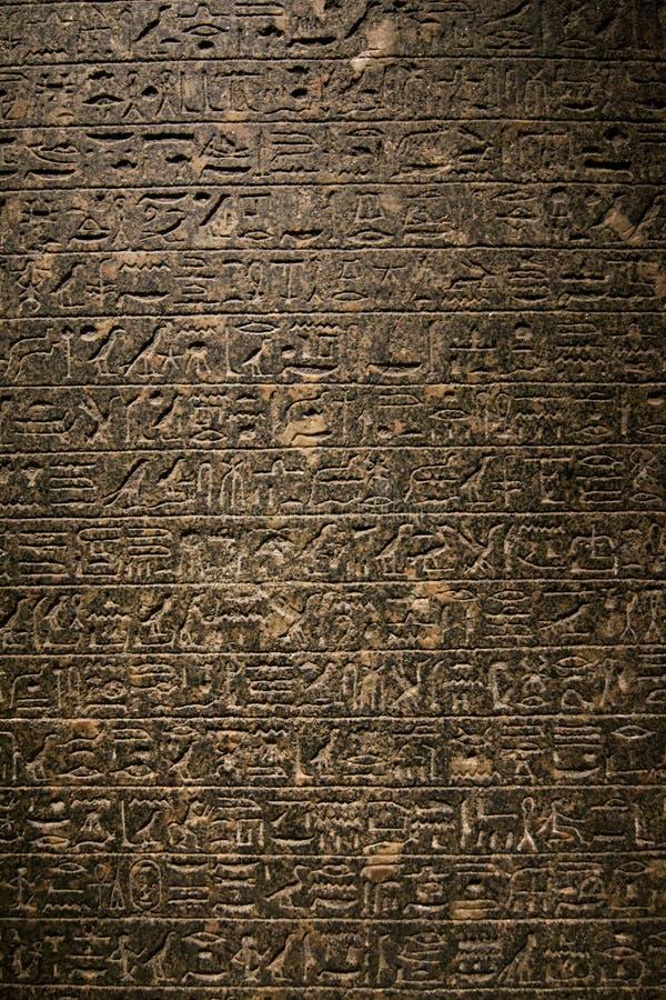 古老象形文字在大英博物馆 免版税库存照片