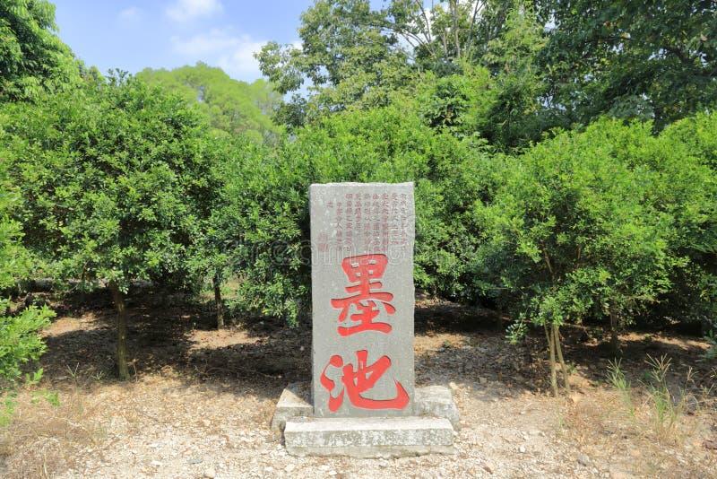 古老题字在zhaojiabao村庄,多孔黏土rgb 免版税图库摄影
