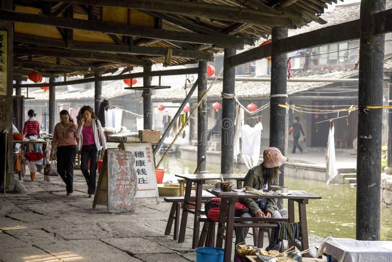 古老shaoxing的watertown 免版税库存图片