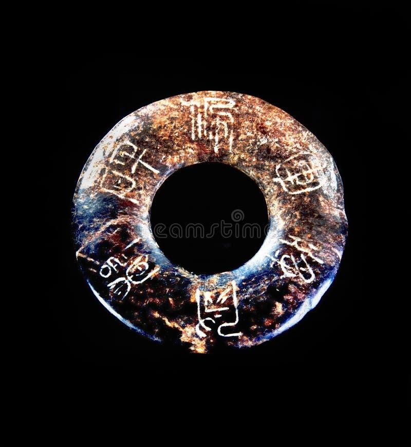 古色古香的中国玉Pi 免版税图库摄影