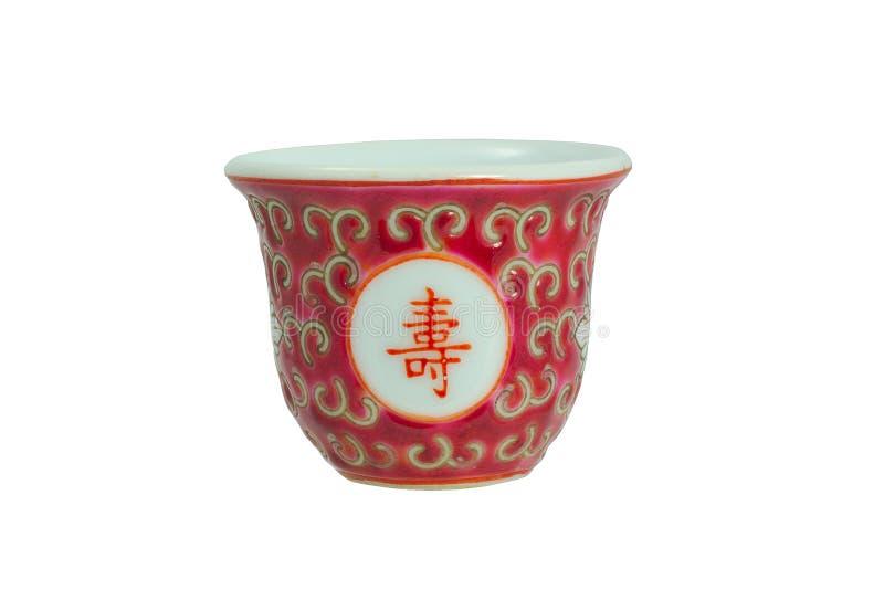 古色古香的中国玻璃长寿瓷酒 免版税库存图片