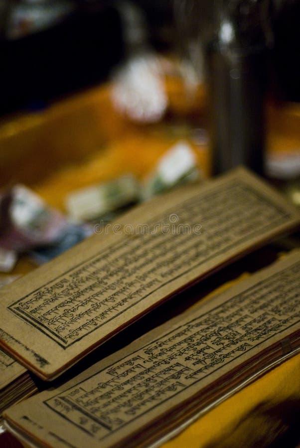 古色古香的纸祈祷的西藏 免版税库存图片