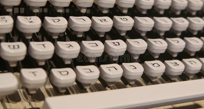 古色古香的西伯来打字机钥匙 免版税库存照片