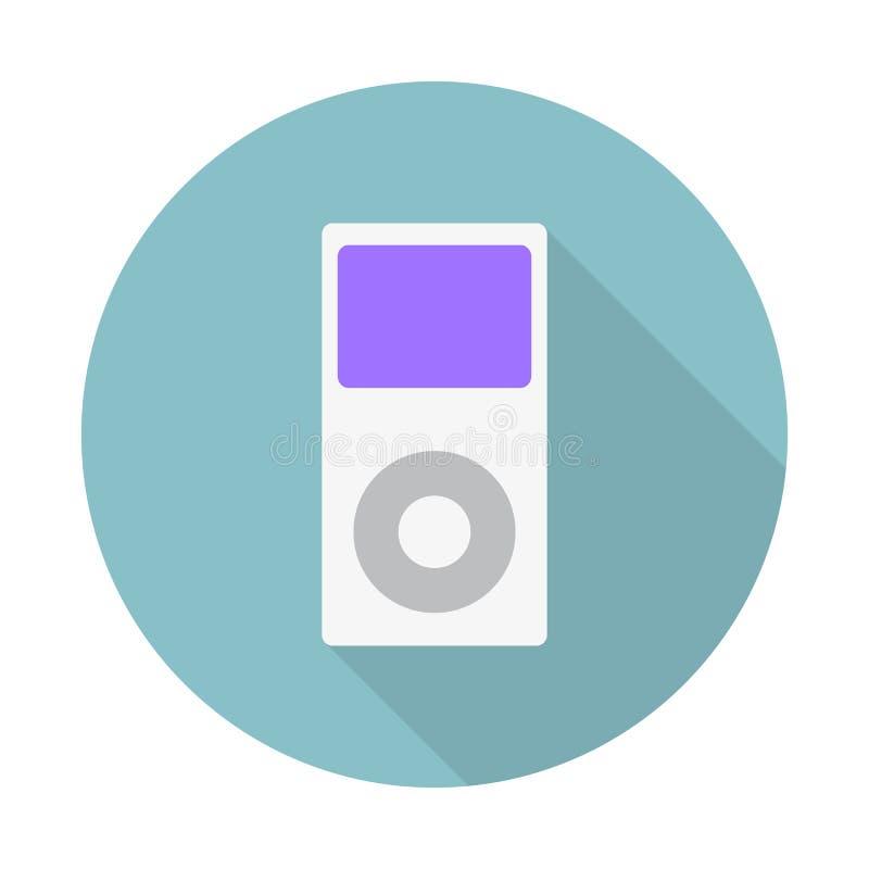 可携式媒体播放器象 平的设计样式 向量例证