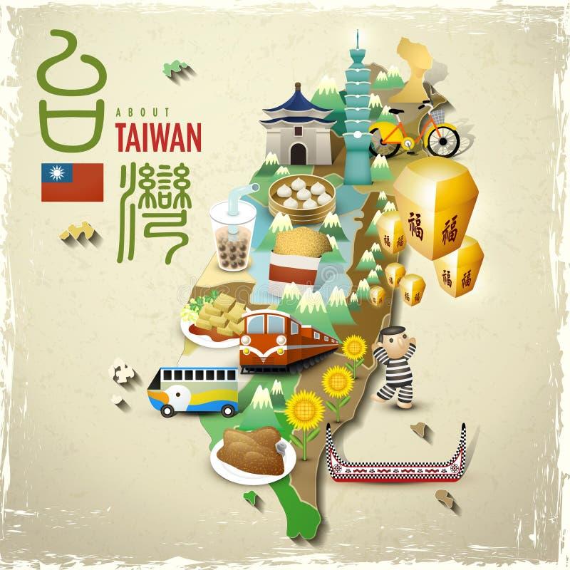 可爱的台湾地标和快餐在平的样式映射 向量例证