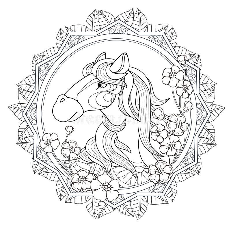 可爱的马设计 向量例证