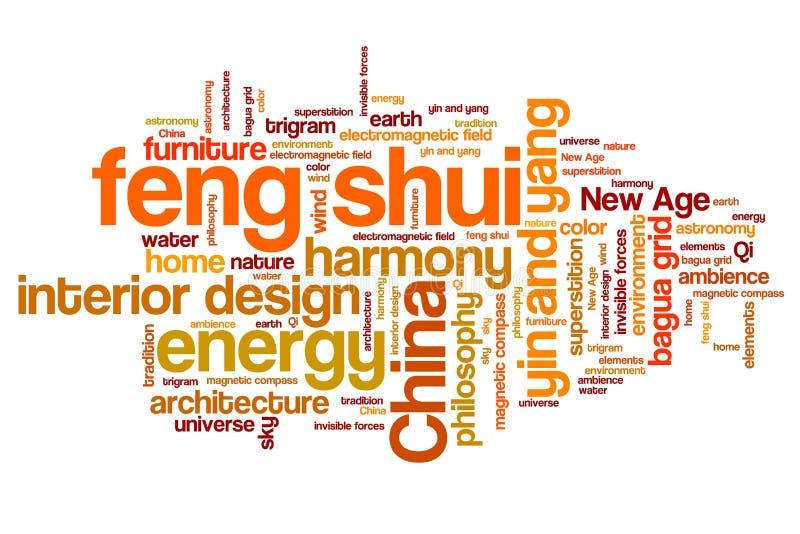 可用的feng shui向量 库存例证