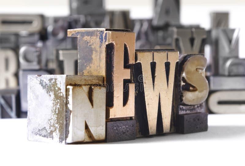 可移动的新闻类型 免版税库存照片