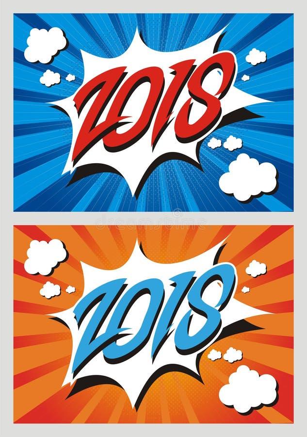 可笑的样式新年快乐2018年 向量例证
