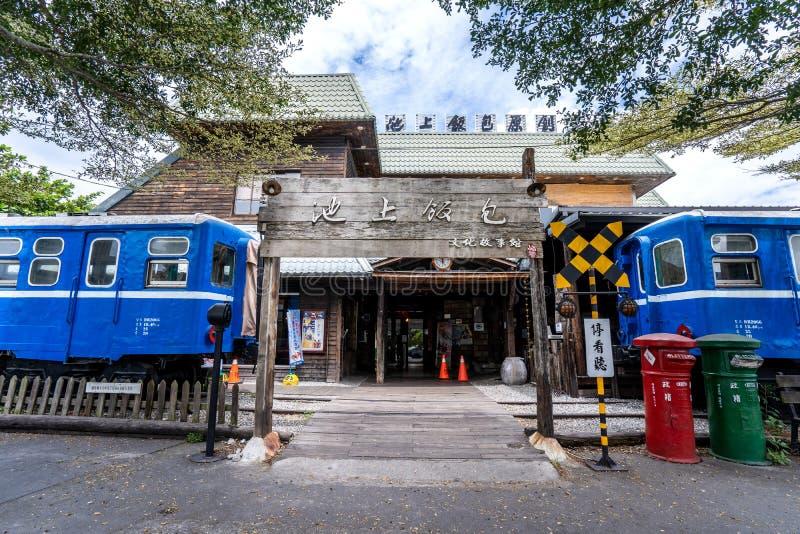 台东,台湾8月15日2018年:Chihshang在台东市把膳食文化故事博物馆装箱, 免版税库存照片