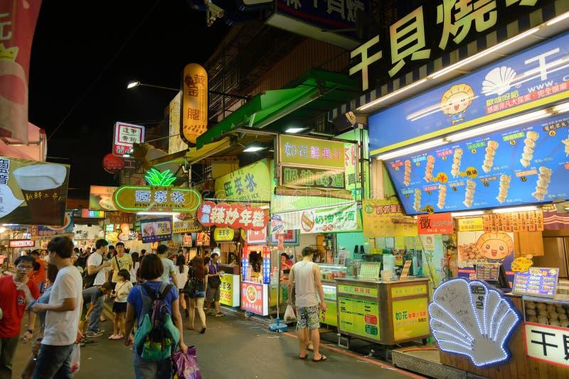 台中在台湾 免版税图库摄影