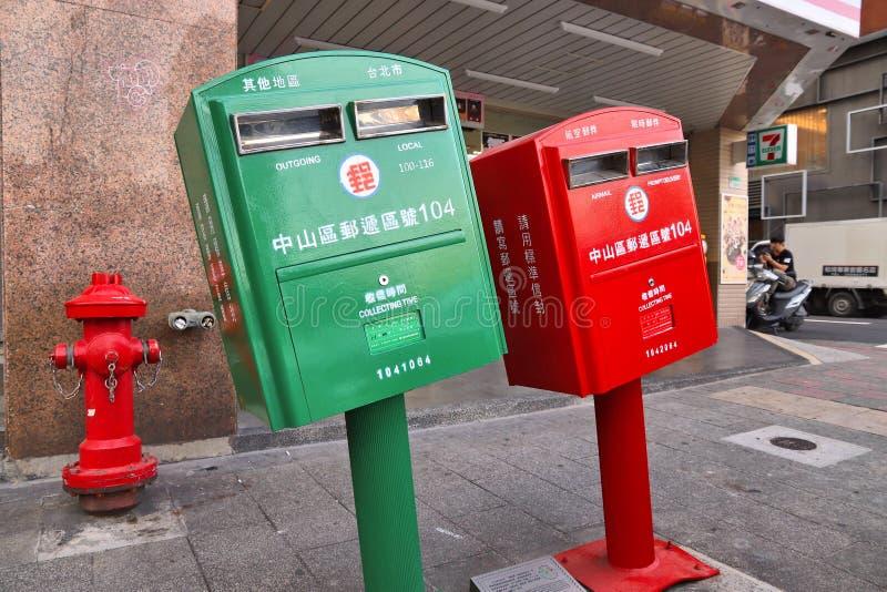 台北掀动了邮件箱子 免版税库存图片
