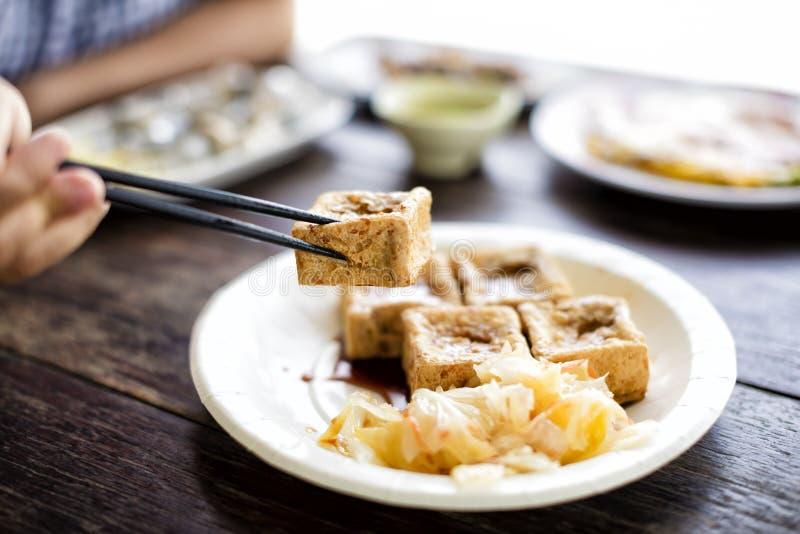 台湾传统食物:腐败的豆腐 免版税库存照片