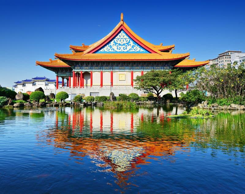 台湾全国音乐厅  免版税图库摄影