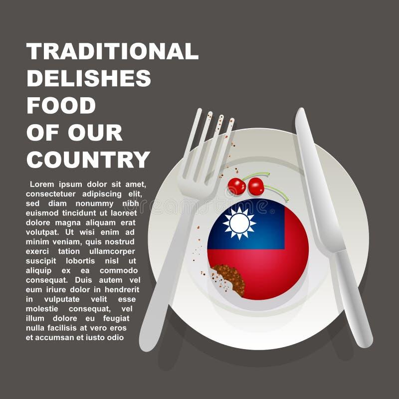 台湾国家海报传统可口食物  亚洲全国点心 传染媒介与台湾国旗的例证蛋糕  皇族释放例证