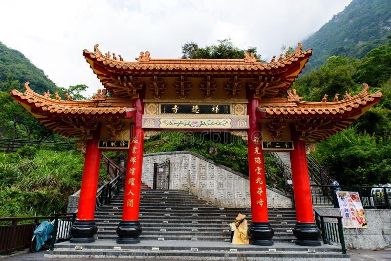 台湾寺庙 免版税图库摄影