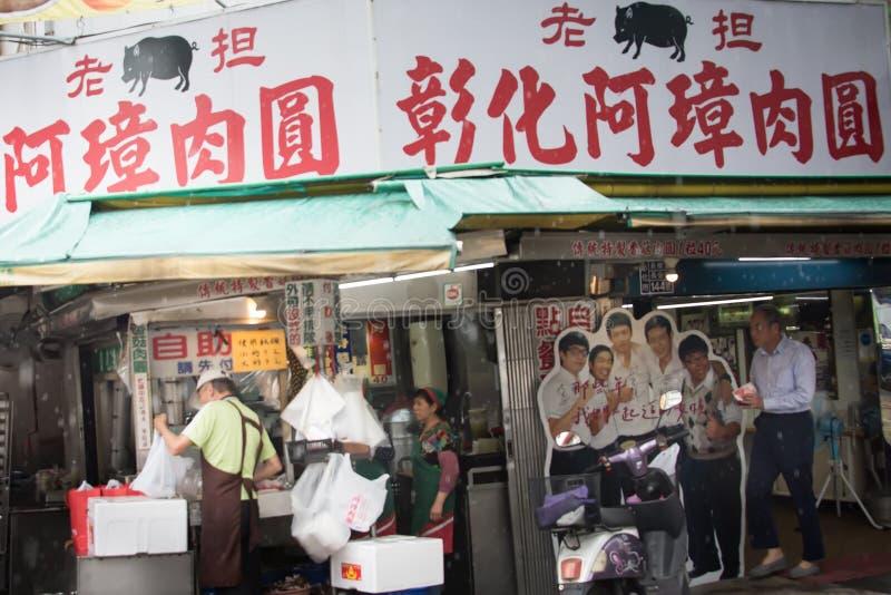 台湾彰化非常普遍街道的食物 库存图片