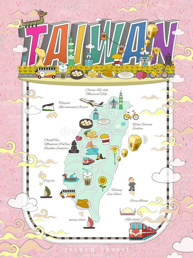台湾旅行地图 向量例证