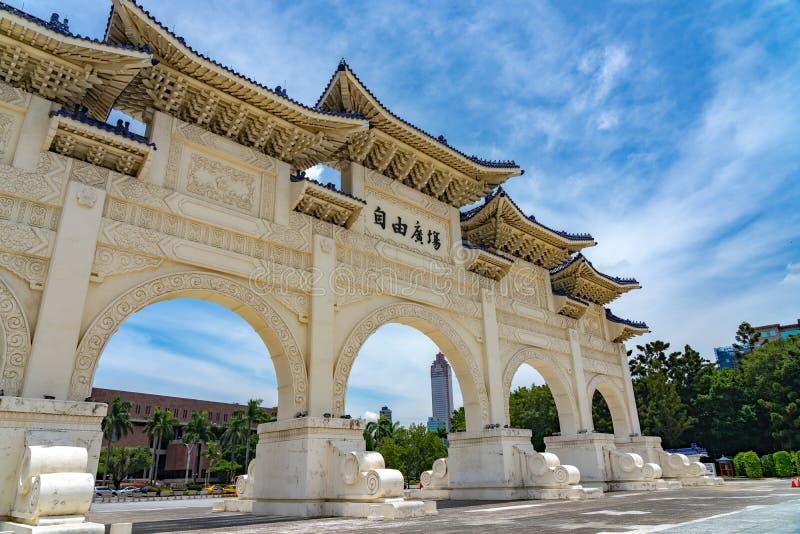 台湾民主纪念馆主闸  免版税图库摄影