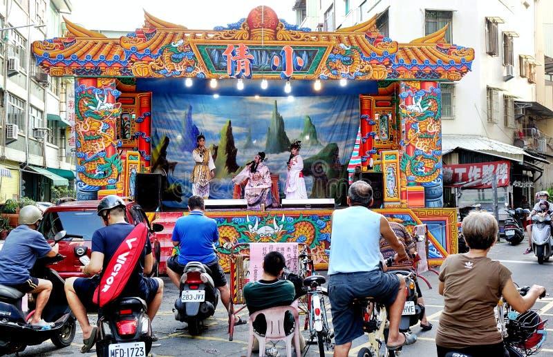 台湾民间歌剧表现 免版税图库摄影