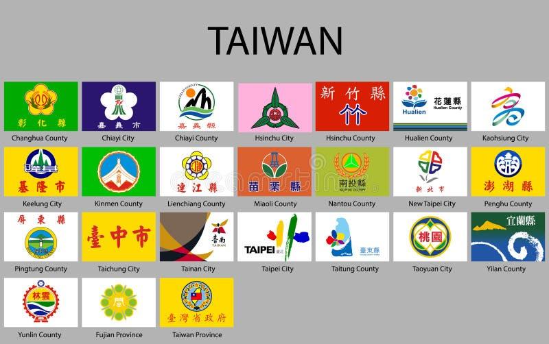 台湾的地区所有旗子  皇族释放例证