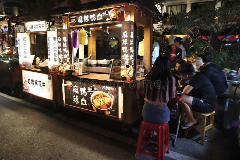 台湾街食物 库存照片