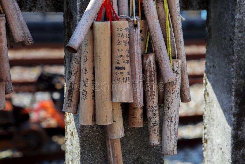 台湾,观光的斑点,瑞芳猴子洞,猫村庄,保佑墙壁,祷告竹子 免版税库存图片